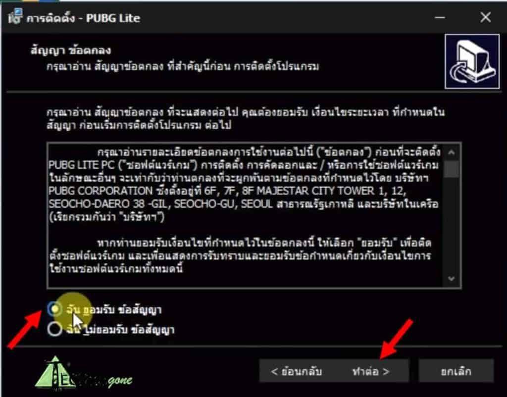 PUBG Lite for pc download