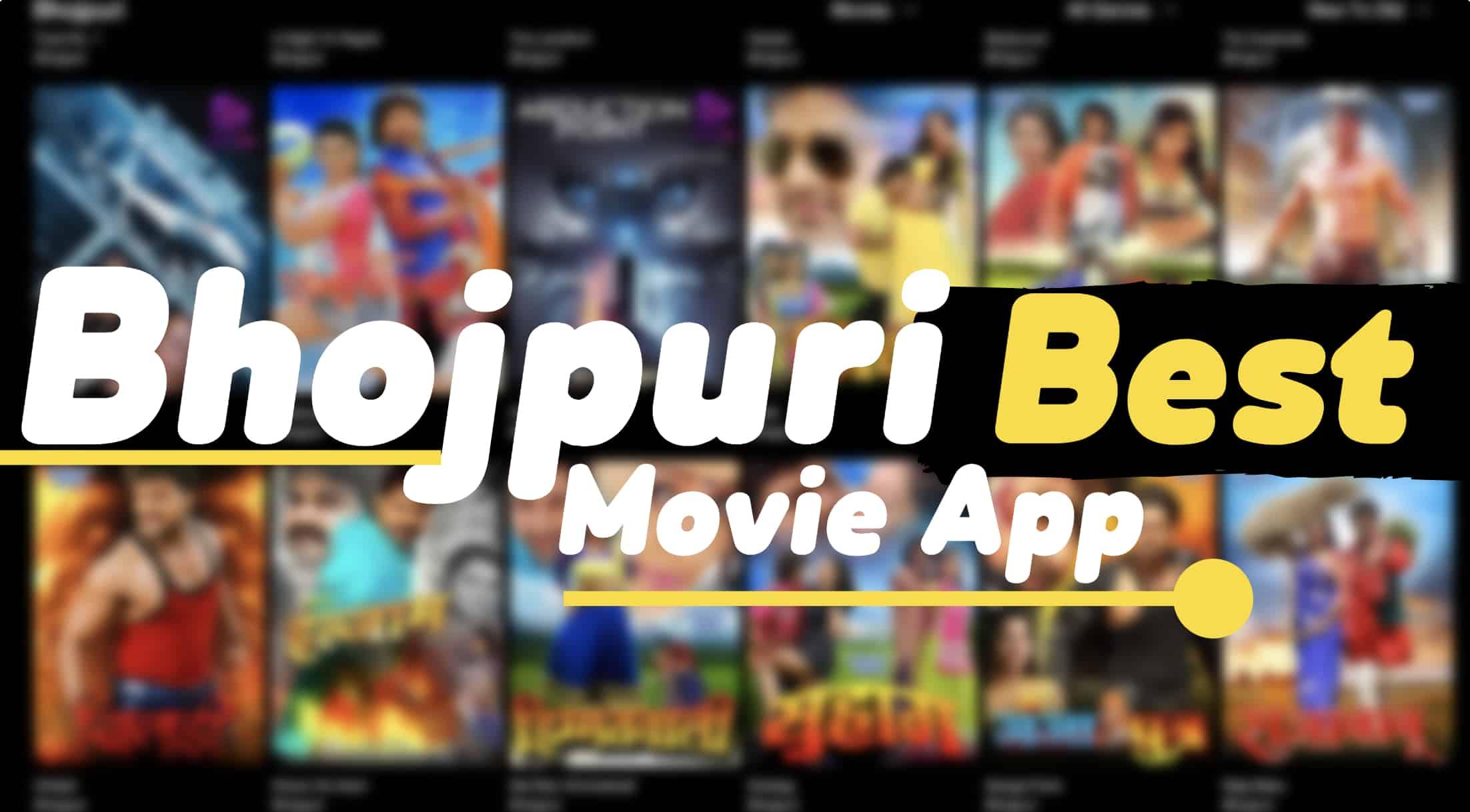 Bhojpuri Movie
