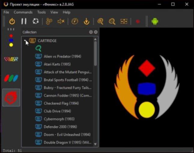Phoenix Emulator